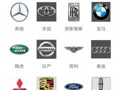 目前主流平行进口车平台有哪些