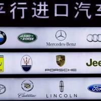 平行进口车专卖网诚征各省市经销商,代理商