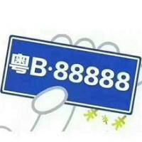 平行进口车专卖网诚征广西省市经销商